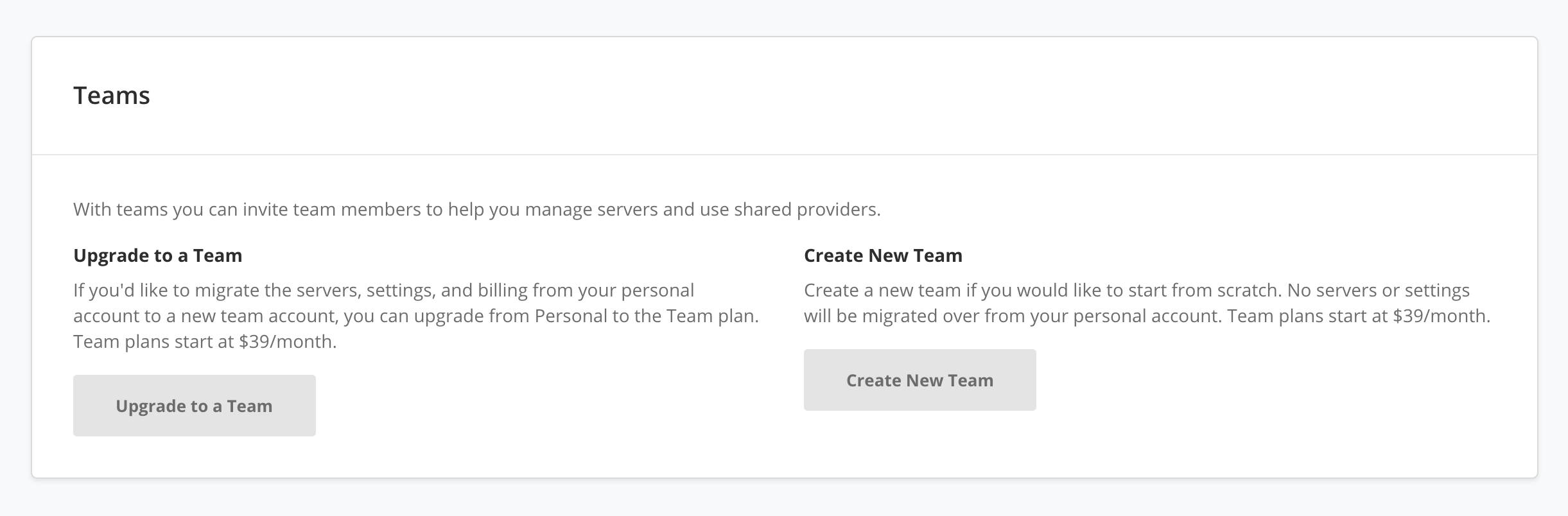 Creating or Upgrading a Team Account