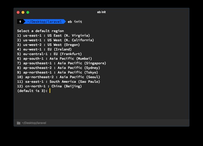 eb init screen