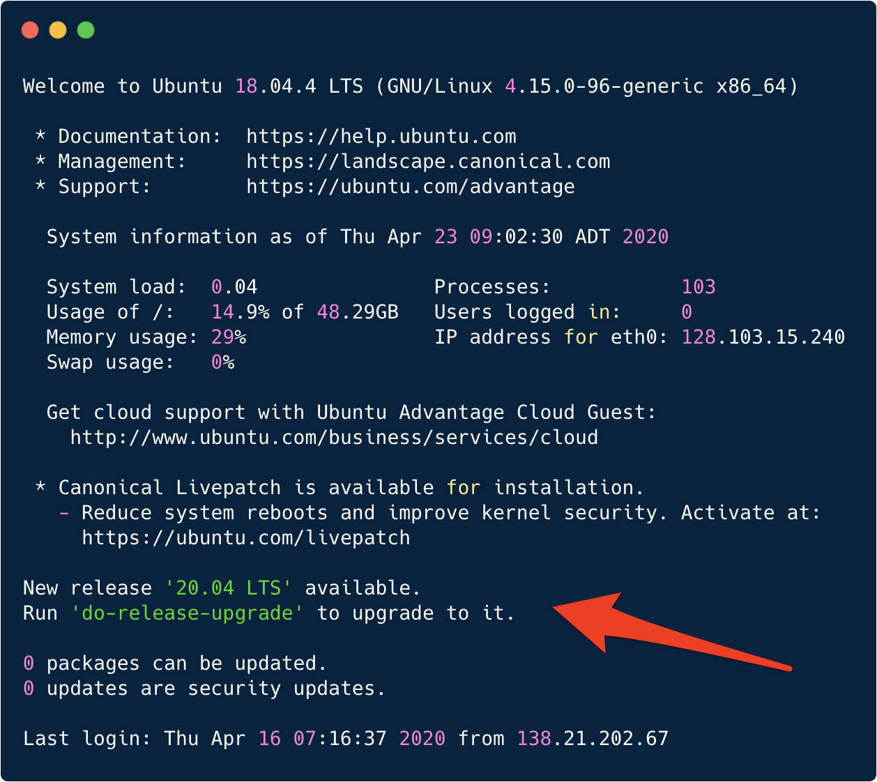 SSH message that displays when a new LTS release is available